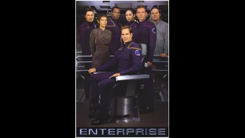 Звездный путь Энтерпрайз 2001 2 сезон 2 5 серия