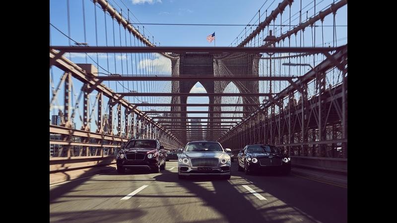 Bentley's centenary celebrations continue in New York Bentley