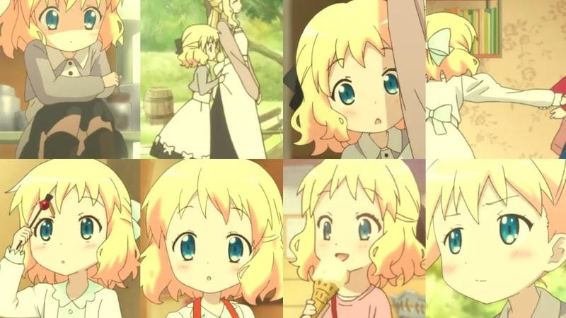 Alice's Blonde Hair