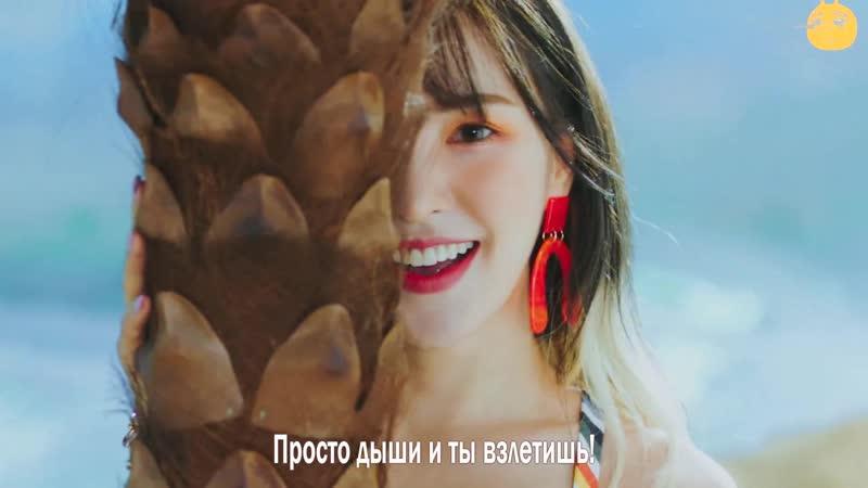 FSG FOX Red Velvet Umpah Umpah рус саб