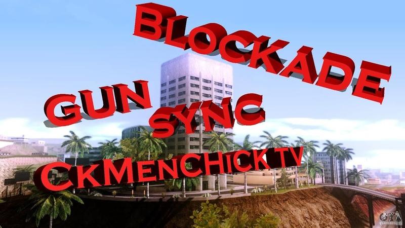 Blockade Gun Sync (Блокада Gun Sync) (Old Version) (Старая Версия)