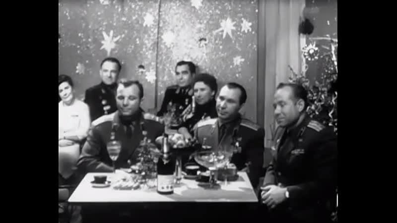 Голубой огонёк Хор им Пятницкого 1965