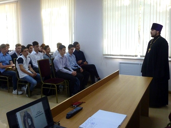 Кинолекторий для студентов Крымского технического колледжа