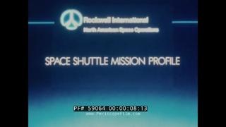 "1980 ROCKWELL INTERNATIONAL PROMO FILM   "" SPACE SHUTTLE MISSION PROFILE "" NASA  59064"