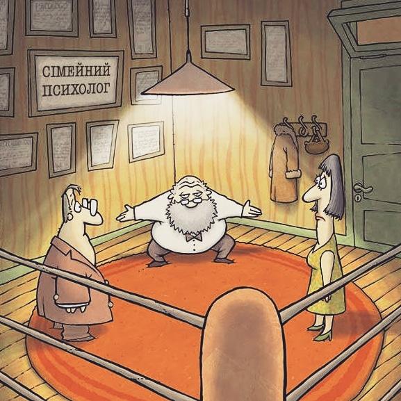 Веселые картинки психологов