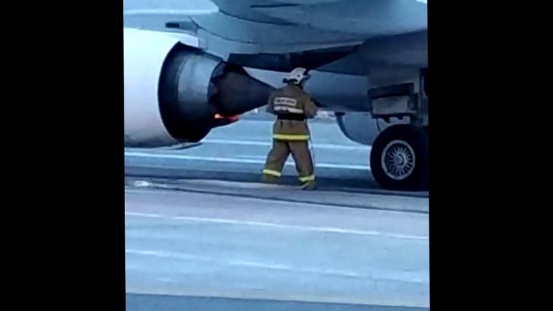 Видео горящего самолета рейса Хабаровск Магадан