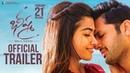 Bheeshma Theatrical Trailer | Nithiin, Rashmika Mandanna | Venky Kudumula