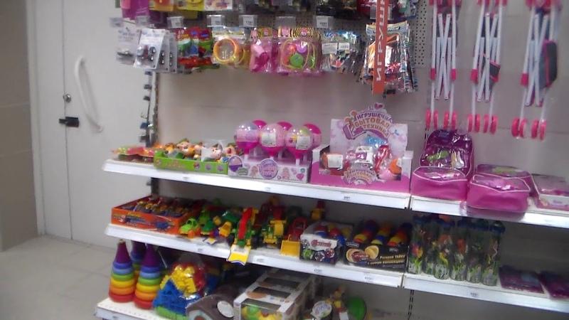 Открытие магазина МАГНИТ-Косметик в г.Буе...15.11.2019 г.(ч.2)