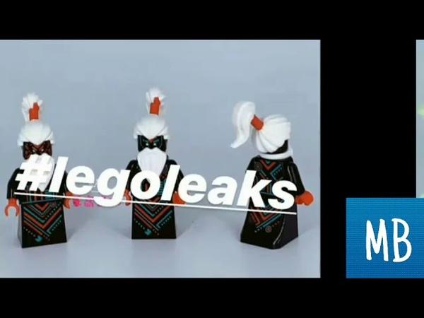 НОВОСТИ ЛЕГО НИНДЗЯГО LEGO NINJAGO NEW SETS 2020
