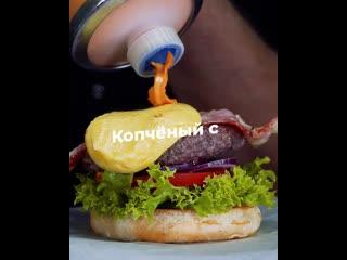Штефан младший - 360гр/290р - 1 сочная котлета из говядины, плавленный сыр, копченый соус, соленые огурцы, сладкий лук, помидоры