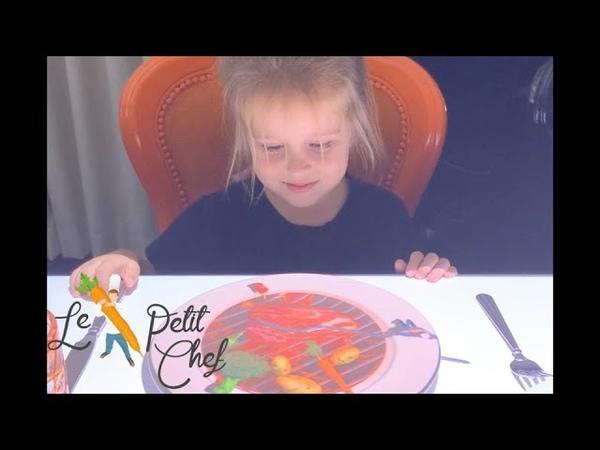 Le petit chef Мила и Ника идут в ля петит шеф волшебный ресторан для маленьких детей и не только