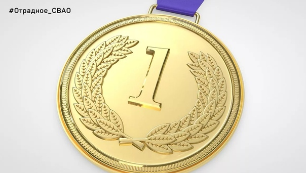 gold medal squared - HD1422×800