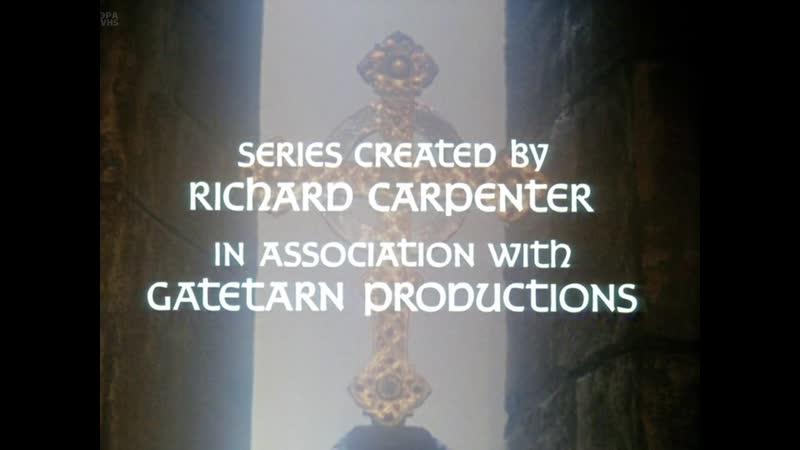 Робин из Шервуда Робин Гуд Robin of Sherwood 1984 1986 Сезон 3 серии 5 6 Перевод НТВ VHS