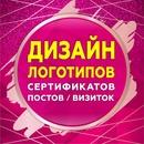 Личный фотоальбом Светланы Алёной-Михеевой