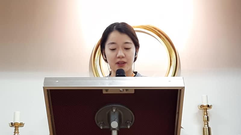 Лекция Ким Ху Чжо Важнейшие дхармы повседневной практики, п. 7