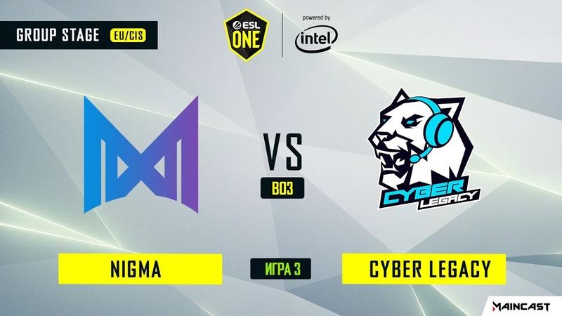 Nigma vs Cyber Legacy игра 3 BO3 ESL One Los Angeles Online