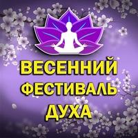 Логотип ЭРА ВОДОЛЕЯ & Краснодар