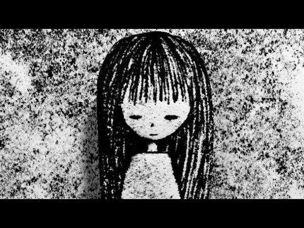 Her Box - A Spooky, Surreal Beautifully Drawn Hand Crafted Japanese Point Click Puzzle Game