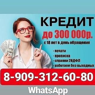 Как взять кредит с откатом в челябинске взял кредит в банке пополнить его