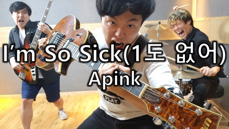 Apink(에이핑크) 1도 없어(Im So Sick) [Band Cover by Mighty Rocksters]
