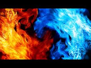 Красное пламя синий огонь / red flame blue fire