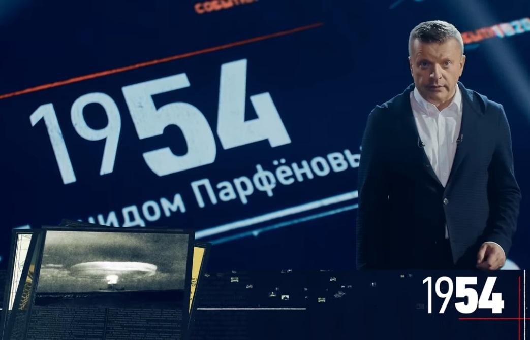 Парфенов-1954: Крым передали Украине. «Оттепель». Шульженко. Целина. Индийское кино