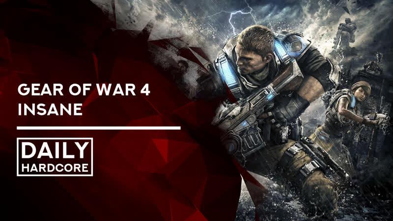 GEARS OF WAR 4 INSANE