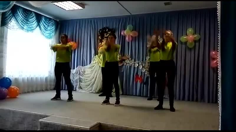 Танец для милых дам от волонтёрского отряда ДаРи