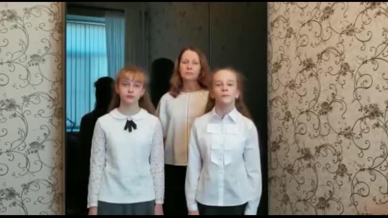 Елизавета Аникеева, Софья Аникеева (6в класс) и Екатерина Владимировна
