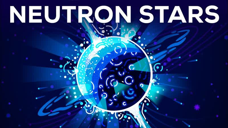 Neutron Stars – The Most Extreme Things that are not Black Holes | Kurzgesagt – In a Nutshell | RusEng sub.