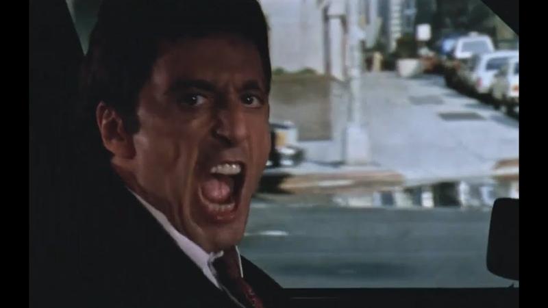 Тони Монтана сдохни я говорил детей не трогать Лицо со шрамом Гоблин