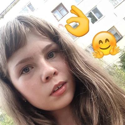 Ксения ложкина вконтакте березники елисей безгин вконтакте