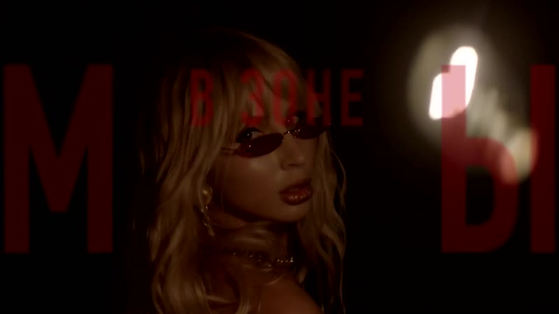LOBODA В зоне риска Lyric Video