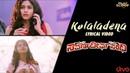 Savarnadeergha Sandhi - Kolaladena (Lyrical Video)   Veerendra Shetty   Krishnaa   Mano Murthy