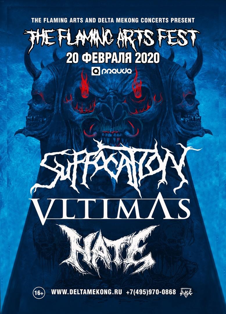 Афиша 20.02.2020 SUFFOCATION / VLTIMAS / HATE (Москва)