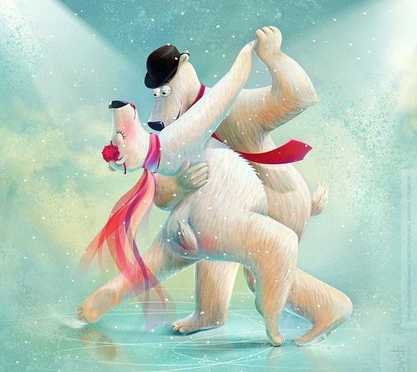поздравить учителя танцев с новым годом мне