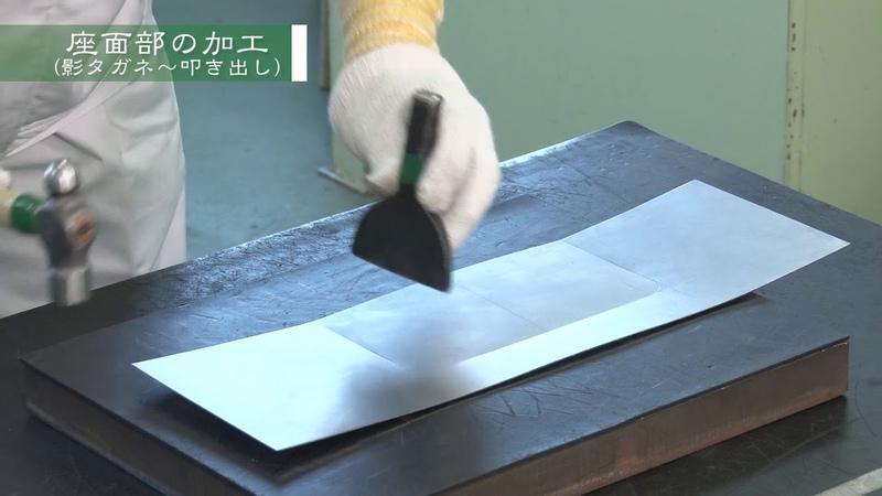 「TOKYO匠の技」技能継承動画「工場板金熟練技能編」