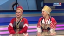 Вести-24.Интервью. Галина Березина, Татьяна Паршенкова. 15.02.2018