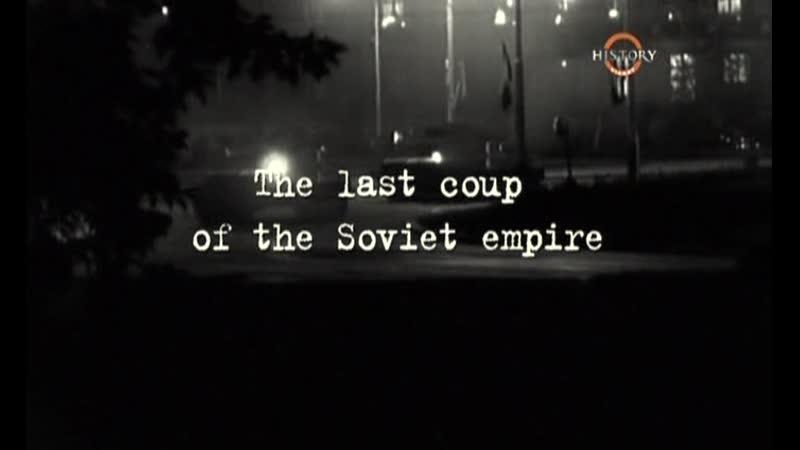 History Channel - Пражская весна
