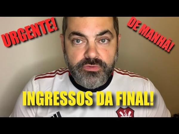 Flamengo finalmente divulga todas as informações para compra de ingressos da Final da Libertadores