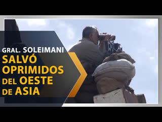 Soleimani ha sido el salvador de los oprimidos del oeste de asia