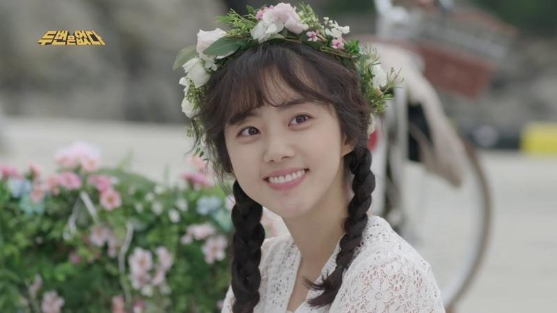 2차 티저 '두 번은 없다' 곽동연 당신들 정체가 뭐야 박세완 가~족 우리는 가족이예유