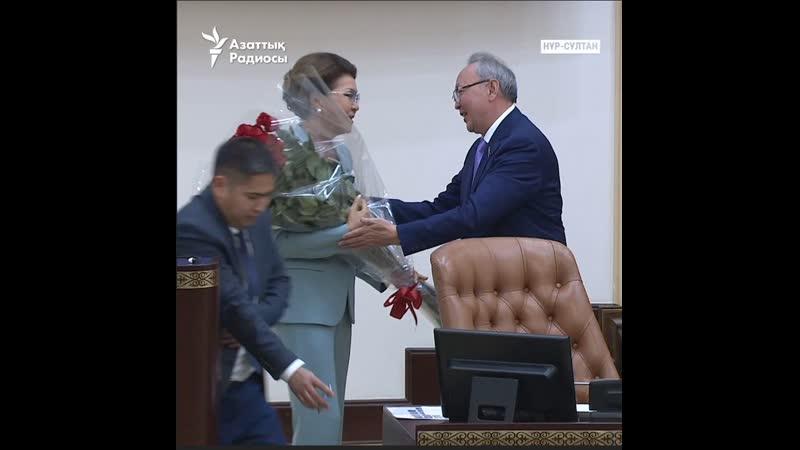 Дариға Назарбаеваның сенат төрағасы болып қайта сайланған сәті.