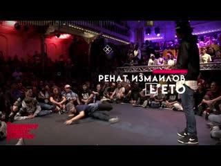 2Style Dance Camp   Hip-Hop & Contemporary   Танцевальный лагерь в Крыму 3-9 и 9-15 августа 2020