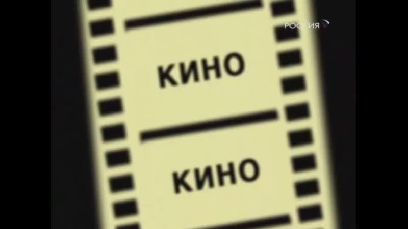 Городок Пессимистическая комедия Кино