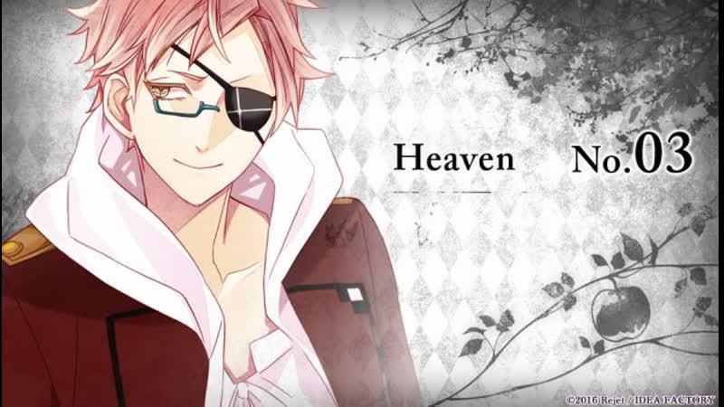 「Diabolik Lovers Lost Eden」Heaven 3 Шин Тсукинами Русские субтитры