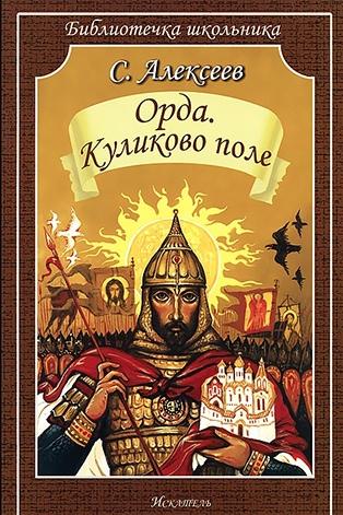 Книги к Дню защитника Отечества!, изображение №7
