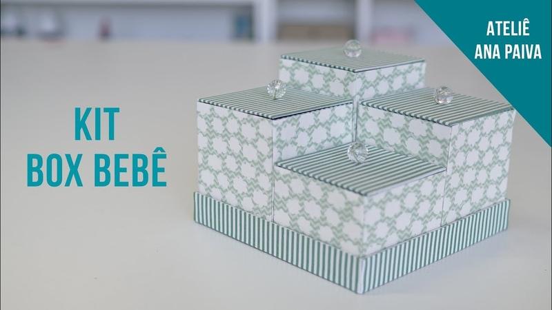 Kit Box Bebê Cartonagem Ateliê Ana Paiva