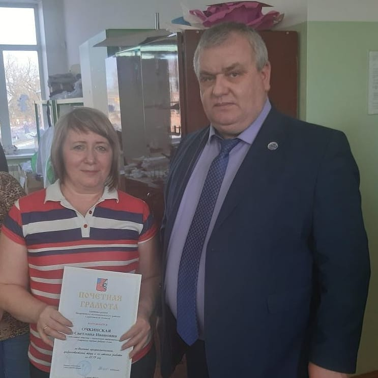 На швейной фабрике «Элит» города Петровска подвели итоги года и наградили лучших работниц