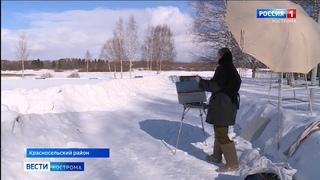 100 реалистичных картин появится по результатам весеннего пленэра в Костроме